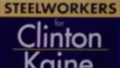 Steelworkers for Clinton Kaine a.png
