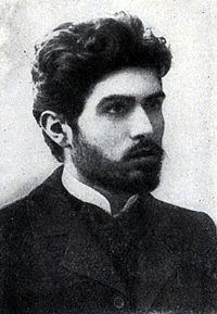 Stepan Shahumyan youth.jpg
