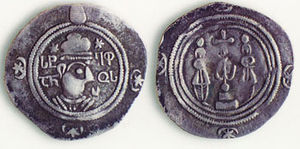 Eristavi - Silver coin minted by erismtavari Stephanoz I, 7th century.