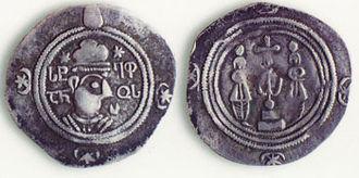 Eristavi - Silver coin minted by erismtavari Stephanoz I, 7th century.