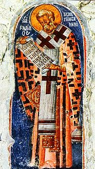The influence of St. Gregory the Illuminator led to the adoption of Christianity in Armenia in the year 301 AD. He is the patron saint of the Armenian Apostolic Church.