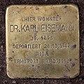 Stolperstein Dortmunder Str 13 (Moabi) Karl Eisemann.jpg