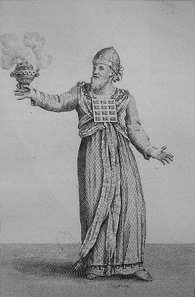 Darstellung der Kleidung des Hohenpriesters
