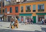 Strada Nuova Cannaregio Venezia.jpg