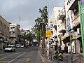 Straus Street, Jerusalem.jpg