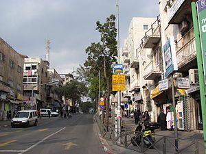 Straus Street - Looking north on Straus Street from the intersection with Street of the Prophets