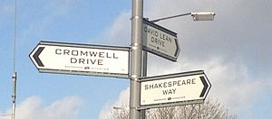 Shepperton Studios - Street Sign at Shepperton Studios