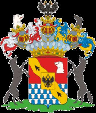 Stroganov family - Arms of the Stroganov family