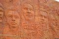 Struggle for Independence - Terracotta Mural - Museum of Independence - Suhrawardy Udyan - Dhaka 2015-05-31 2197.JPG