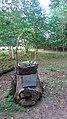 Styled flowerbed near the well. August 2014. - Клумба в корзинке рядом с источником. Август 2014. - panoramio.jpg