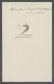 Stylonychia pustulata - - Print - Iconographia Zoologica - Special Collections University of Amsterdam - UBAINV0274 113 18 0013.tif