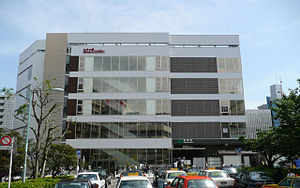 Sugamo-Sta-Building.JPG