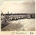 Suippes. 25e chasseurs - Fonds Berthelé - 49Fi1876-60.jpg