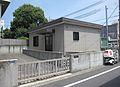 Suita Division Criminal Investigation.JPG
