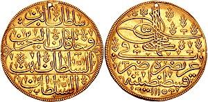 Sultani - Sultani of Ahmed III, 1703