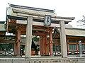 Sumiyoshi Taisha3.jpg