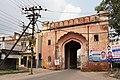Sunami Gate, Patiala 12.jpg
