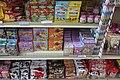 Sweet Snack (41957536).jpeg