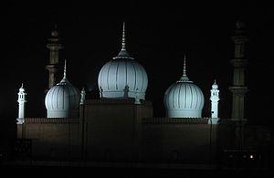 Sir Syed Masjid - Image: Syed masjid