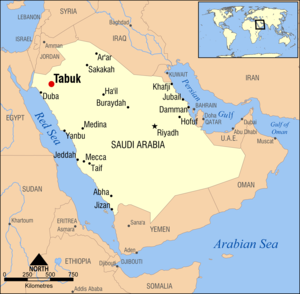 Tabuk, Saudi Arabia locator map
