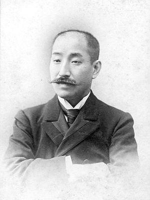 Tadamasa Hayashi - Tadamasa Hayashi