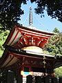 Tahōtō - Kurama-dera - Kyoto - DSC06626.JPG