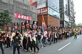 Taiwan 西藏抗暴54周年22.jpg