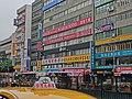 Taiwan Taxi Corp light box on Nanjing East Road 20130213.jpg