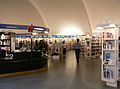 Tampere library main hall 2.jpg