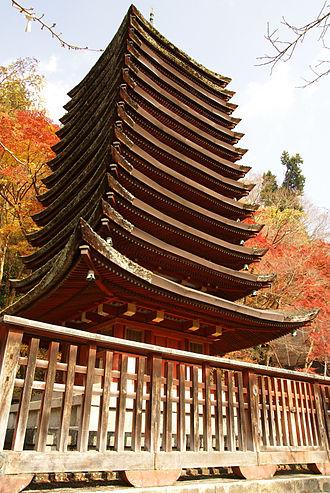 Tanzan Shrine - Image: Tanzan jinja 03s 3200