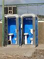 Tarrafal-Toilettes.jpg