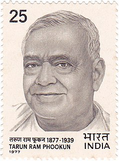Tarun Ram Phukan Indian politician