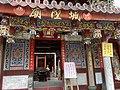 Temple of City God in Yilan, 2021.jpg