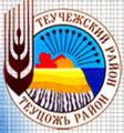Teuchezski Raion gerb.png