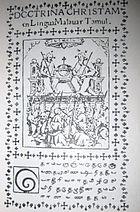 Christianity in Tamil Nadu - Wikipedia
