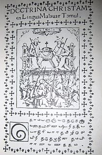 <i>Thambiran Vanakkam</i> book by Henrique Henriques