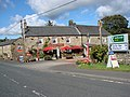 The Bay Horse Inn, West Woodburn - geograph.org.uk - 573187.jpg