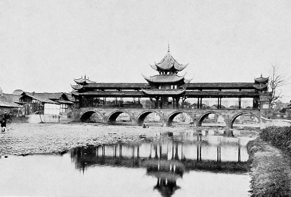 The Bridge of Mien Chun Sze Chuan.jpg