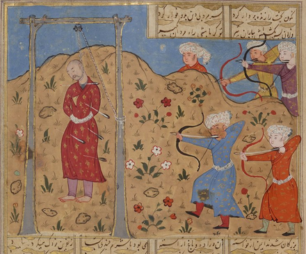 Execution of Mazdak The Iranian prophet Mazdak being executed.png