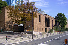 Exterior of the Museum of Oriental Ceramics, Osaka