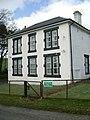 The Old Memorial School, Drumclog - geograph.org.uk - 157469.jpg