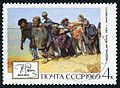 The Soviet Union 1969 CPA 3778 stamp (Barge Haulers on the Volga) cancelled.jpg