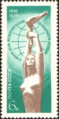 The Soviet Union 1970 CPA 3858 stamp (The Torch of Peace (Arta Dumpe)).png