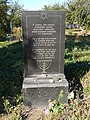 The mass grave of the Jews in Pochaiv (2).jpg