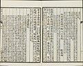 Three Hundred Tang Poems (134).jpg