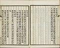 Three Hundred Tang Poems (7).jpg