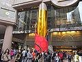 Times Square, Hong Kong - panoramio (1).jpg
