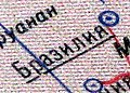 Tiny fragment of map with only one place name.jpg