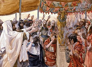 Eikev - The Golden Calf (watercolor circa 1896–1902 by James Tissot)