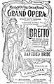 Title page of the libretto of Bartered Bride, Metropolitan Opera House, 1908.jpg